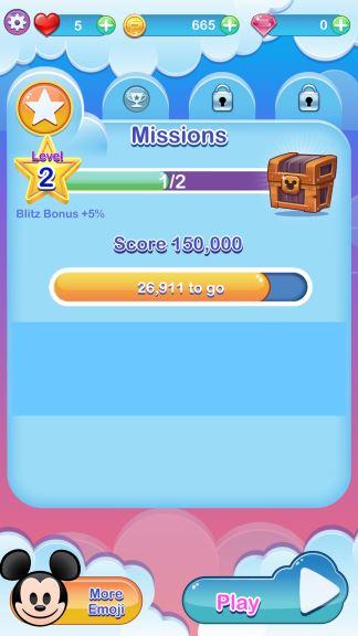 DisneyEmoji Blitz hearts cheat
