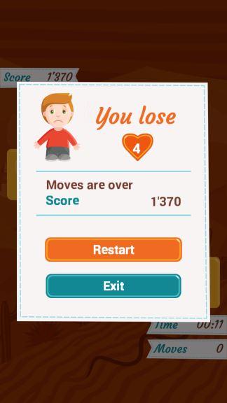 memory game heats cheats