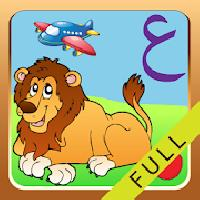 arabic learning for kids full gameskip
