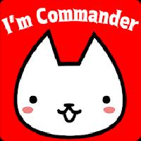 cats the commander gameskip