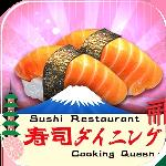 cooking queen:sushi restaurant gameskip