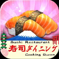 cooking queen:sushi restaurant