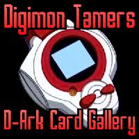 d-ark gallery gameskip