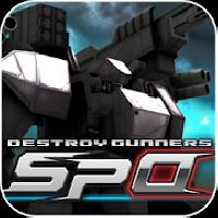destroy gunners spa gameskip