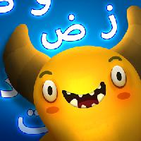 feed the monster learn arabic gameskip