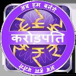 kbc - hindi 2016 gameskip