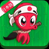 learn japanese with tako gameskip