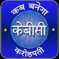 play kbc 9 : hindi gameskip