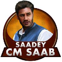 saadey cm saab - the game gameskip