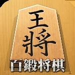 shogi free - japanese chess gameskip
