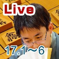 shogi live 2017 january-june gameskip