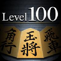 shogi lv.100 (japanese chess) gameskip