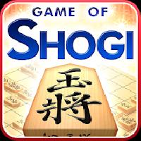 shogi lv.100 lite (jpn chess) gameskip