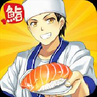 sushi diner - fun cooking game gameskip