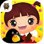 sweet little emma - playschool gameskip