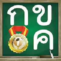 thai alphabet game f gameskip