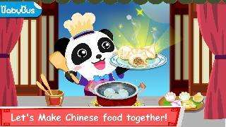 chinese recipes - panda chef