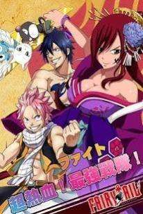 fairy tail-best anime game