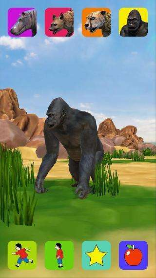 gorilla, virtual pet