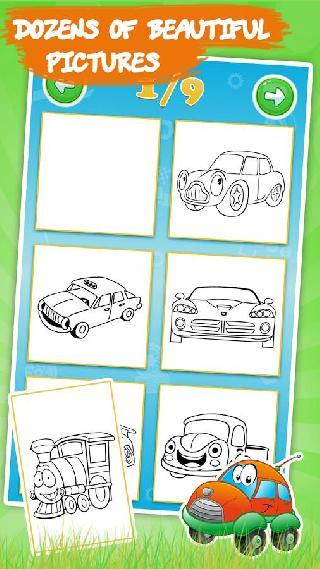 cars coloring games for kids