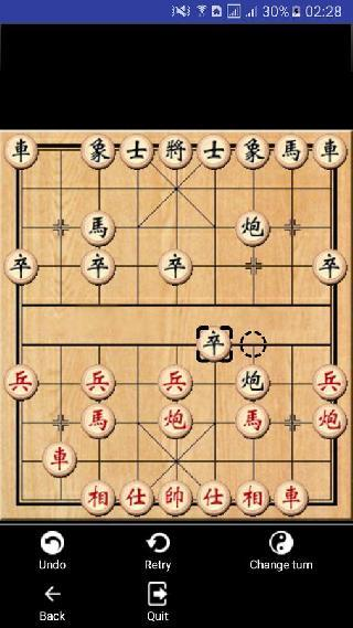 soulmate chinese chess