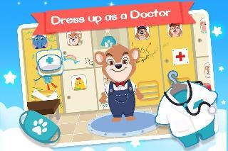 uncle bear hospital kids game