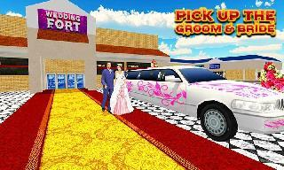 city bridal limo car simulator