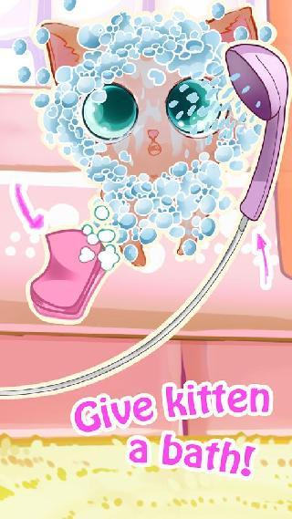 cute: my virtual pet
