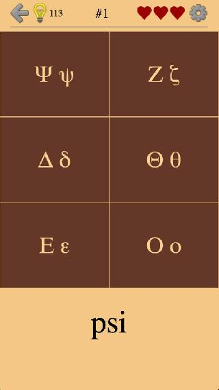 greek letters and alphabet