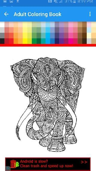 adult coloring book free