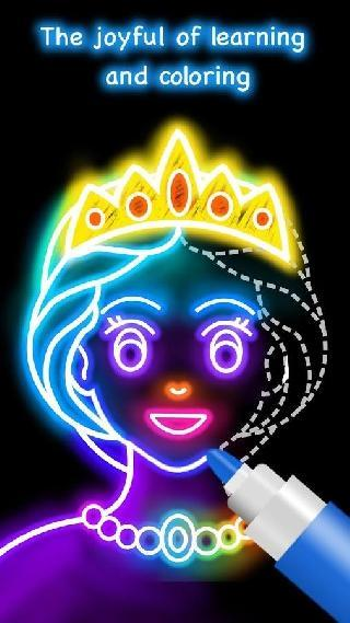 draw glow princess