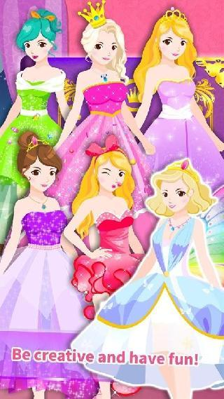 fairy princess: outfits