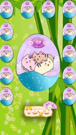 surprise eggs kawaii princess