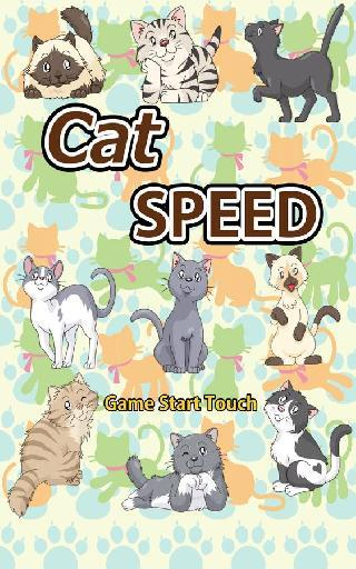 cat speed (card game)