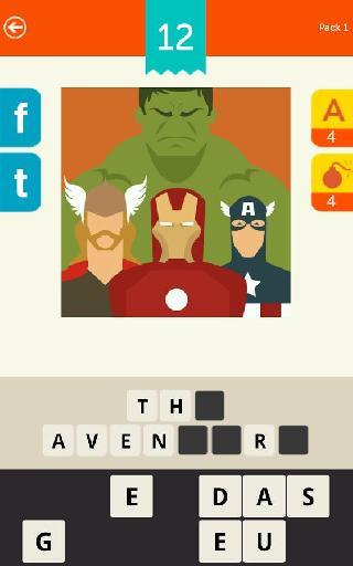 guess the movie: logo quiz