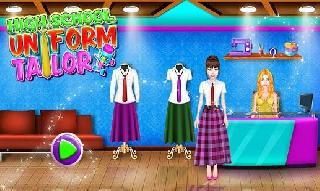 high school uniform tailor: little girls boutique