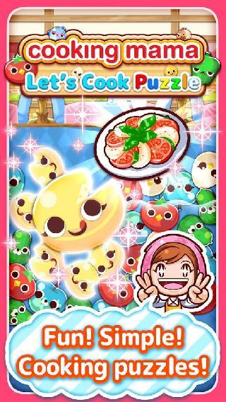 puzzle cooking mama