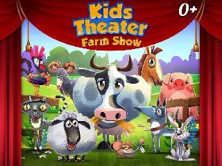 kids theater: farm show