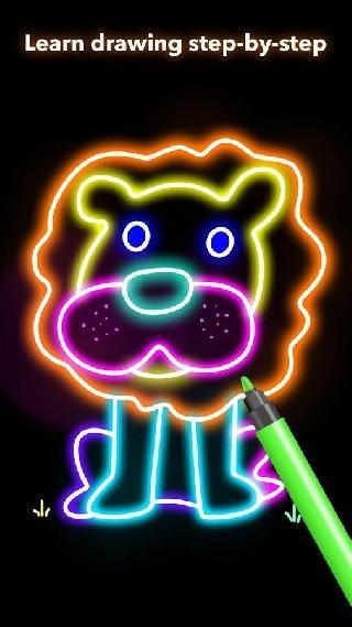 learn to draw glow zoo
