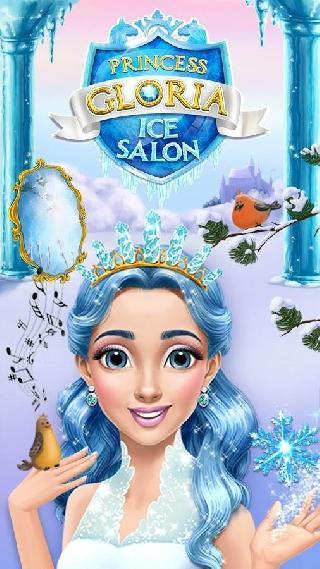 princess gloria ice salon