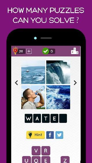4 pics quiz: guess the word