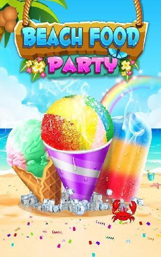 food maker: beach party
