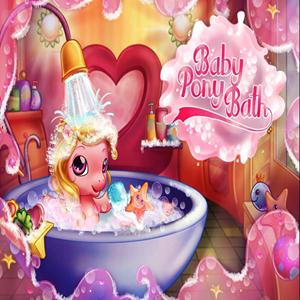 baby pony bath GameSkip