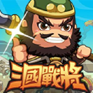 knight of three kingdoms GameSkip