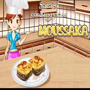 moussaka GameSkip