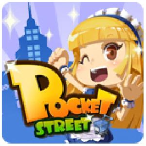 pocket street GameSkip