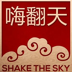 shake the sky real slots GameSkip