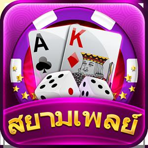siam play GameSkip