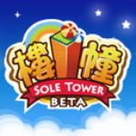 sole tower