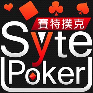 syte poker GameSkip